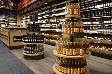 יינות ביתן – רחובות